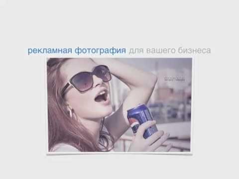SERGEY LEBEDEV | PHOTOGRAPHY & DESIGN