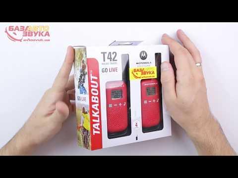 Переносная рация Motorola Talkabout T42 RED TWIN PACK