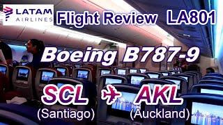 [Flight Review] LATAM B787-9 Economy LA801 Santiago to Auckland