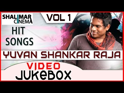 Yuvan Shankar Raja All Time Hit Songs || Best Songs Collection || Shalimarcinema