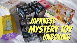 Млрд Японія місяць: японська загадка іграшки розпакування