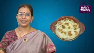 Samai Sweet Pongal | Condensed Milk Recipe