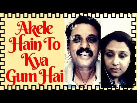akele-hain-to-kya-gum-hai-|-qayamat-se-qayamat-tak-|-aamir-khan,-juhi-chawla-|-syam-sagar