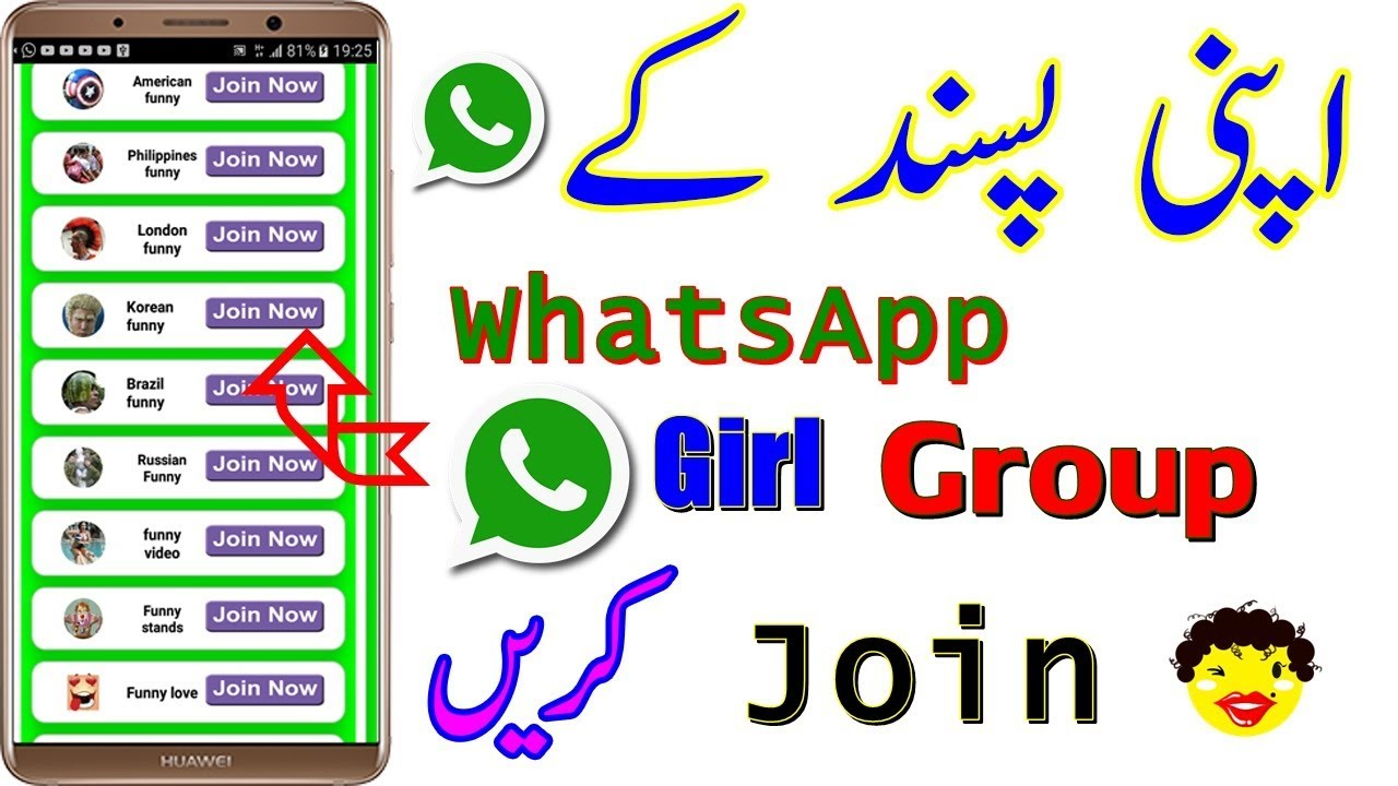 WhatsApp Group Join Link 10,000+ Girl WhatsApp Group links Whatsapp Joining  Group app 2019