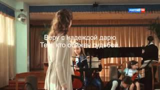 Bring back my love - Aşkımı ver - Верни мою любовь! (стих от М.П.)