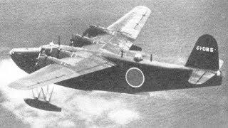 六試艦上複座戦闘機