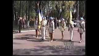 9 мая 2009 в Белополье  (VHSRip)(Нашел среди кассет фрагмент видео о праздновании Дня Победы в г. Белополье Сумской обл.в 2009 году. Оригинальн..., 2013-05-08T15:50:21.000Z)