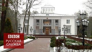 Вискули   место, где подписали смертный приговор СССР