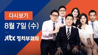List of Knowing Bros episodes - WikiVisually
