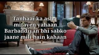 Hum Jee Lenge Lyrics | Murder 3 | Mustafa Zahid | Roxen Band | Sayeed Quadri | Randeep, Aditi, Mona