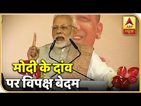 All You Need To Know About 10% Reservation Bill For General Category | Master Stroke | ABP News Mp3
