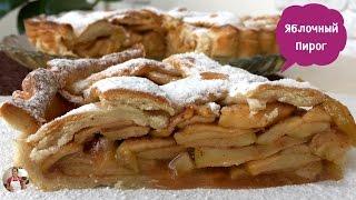 Американский Яблочный Пирог (Старинный Рецепт) | American Apple Pie, English Subtitles