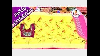 Beautiful Collection of Tripura Silks and Lenin Fancy Sarees | Sogasu Chuda Tarama | Vanitha TV