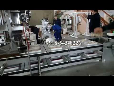 Конвейер упаковочный в пленку элеватор соль илецк