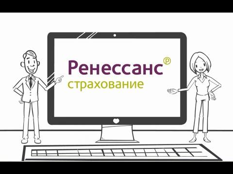 Медицинское страхование в Рязани