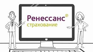 видео ДМС для сотрудников