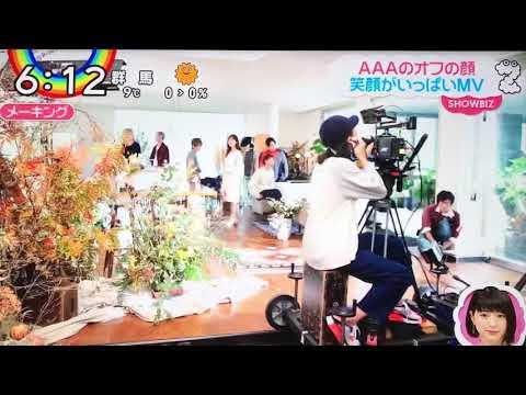12月14日(金)zipAAA新曲「笑顔のループ」