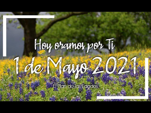 HOY ORAMOS POR TI | MAYO 1 de 2021 |  Oración Devocional |   DESCANSAMOS EN TI
