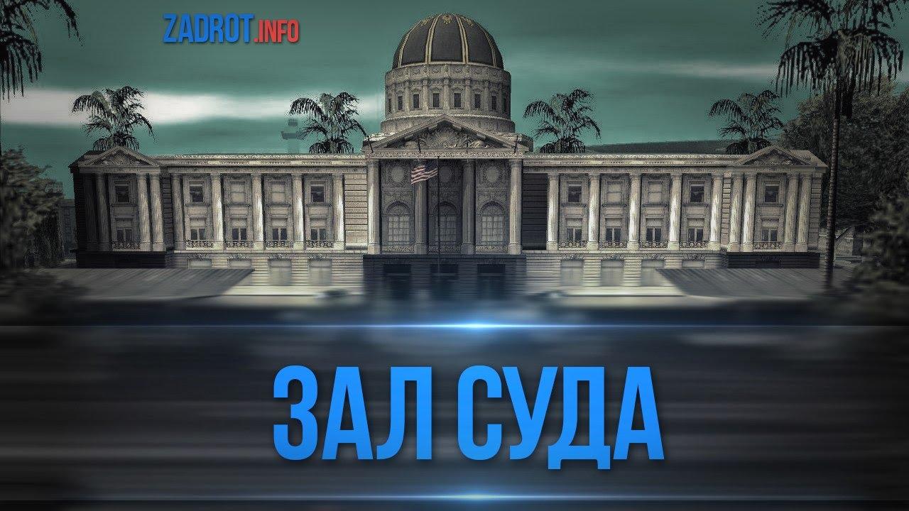 samp rp.ru