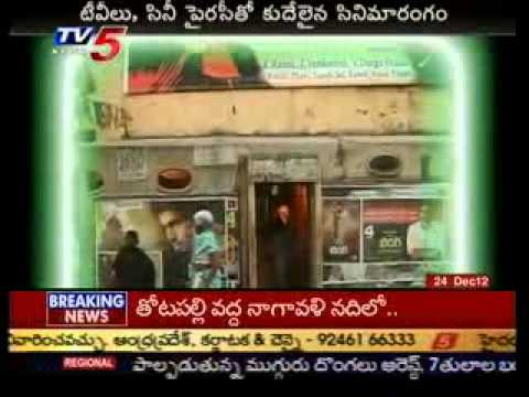 Cinema Theatres in Problems at Vijayawada  TV5