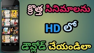 how to download telugu new movies in hd free | telugu movies hd download| tech study channel