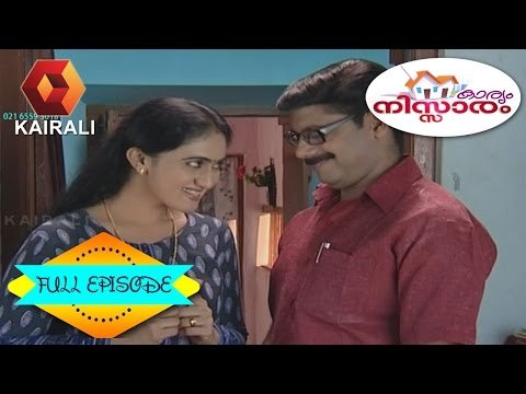 Karyam Nissaram 28 05 2015 Full Episode