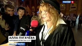 "Алла Пугачева ""Moscow Fashion Week"" Валентин Юдашкин Показ Золото скифов Осень 2013"