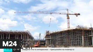 Один из самых крупных в Европе ТПУ откроют в Москве - Москва 24