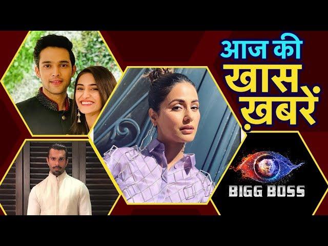 Mr Bajaj का रोल निभाएंगे एक्टर  Karan Singh Grover, Naagin 3 में होगा कुछ  खास।