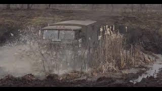 ГАЗ 66 ФЕЕРИЧНО вошел в болото особенной 2-й раз off-road 4x4