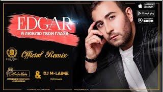 EDGAR - Я люблю твои глаза (Official Remix DJ ModerNator & DJ M-LAIME)