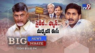 Big News Big Debate : TDP Vs YCP over Polavaram - Murali Krishna TV9