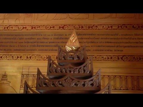 Old Thai Buddhist Temple, Phra Dhat Pha-Ngao, วัดพระธาตุผาเงา