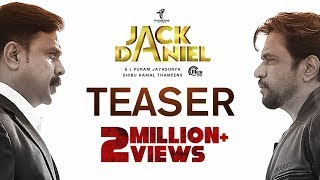 JACK & DANIEL Malayalam Movie Teaser 4K | Dileep, Arjun | Shaan Rahman, Gopi Sundar | Official