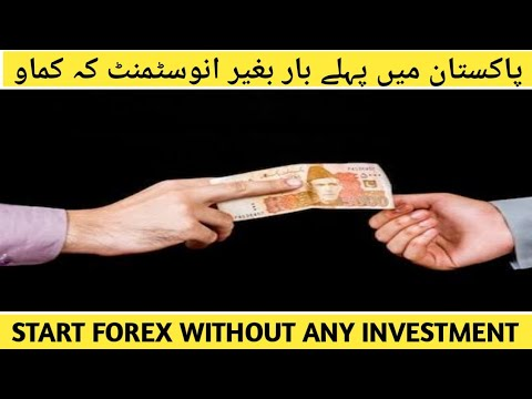 forex-trading-without-investment