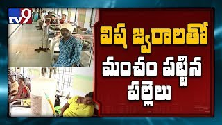 Latest TV9 Video News and Shows - Cinevedika in