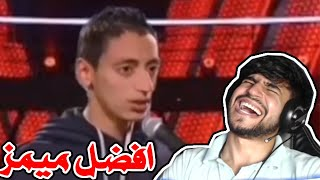 Algerian memes - افضل ميمز جزائري هذا الاسبوع