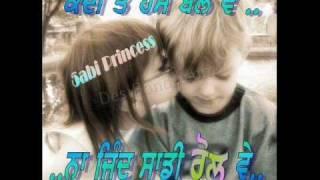 Ek Tu Hi Gawah - Harbhajan Mann & Minu Sharma @ Fmw11.com