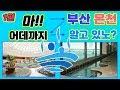 정키 (Jungkey) - 잊혀지다 (Feat. 양다일) - YouTube