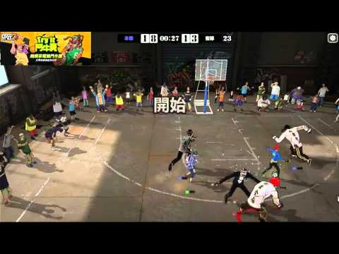 《FREE STYLE 2 Online》純喫茶電競鬥牛賽八強 - DD vs TheReal 阿樂