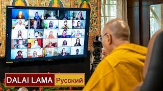 Далай-лама. Наше счастье наше здоровье наше будущее