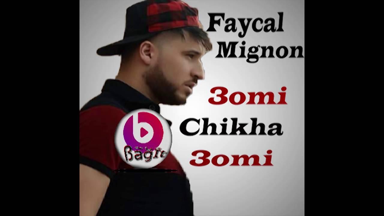 music cheb faycal mignon 3omi chikha 3omi