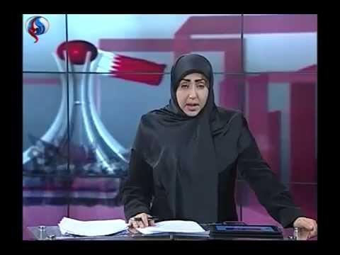 عاشوراء البحرين: على العهد والوعد- الجزء الاول