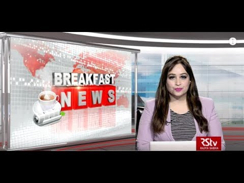 English News Bulletin – July 20, 2019 (9:30 am)