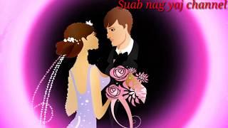 Suab nag yaj sib hlub ces sib yuav & karaoke
