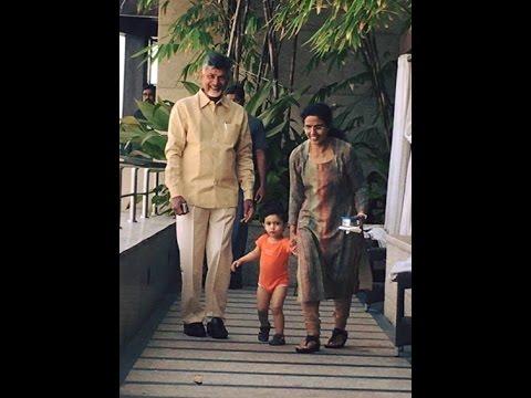 Nara Chandrababu Naidu with Grandson Devansh Family Latest Video