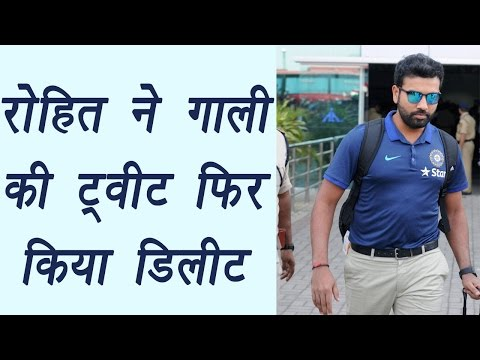 Rohit Sharma shows frustration on Twitter, Takes down minuted later | वनइंडिया हिन्दी