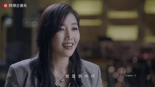 A-Lin u0026 王晰【不期而樂】先導片 聆聽極致音色相遇後的化學反應