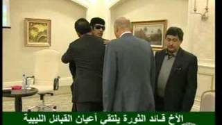 Libyan leader Muammar Gaddafi makes T V appearance with tribal leaders