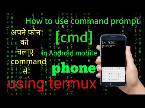 #cmd #android How to run cmd command prompt in android mobile phone in hindi